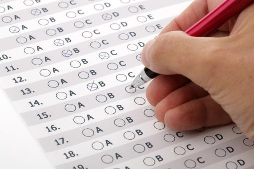 Prefeitura divulga gabarito preliminar do concurso da Educação