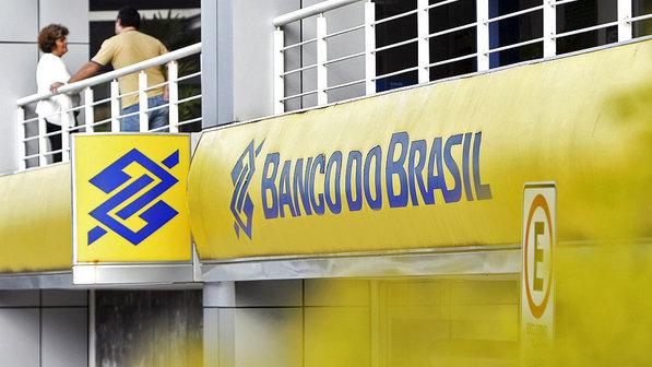 Fundos de pensão têm rombo de R$ 70,6 bilhões no Brasil