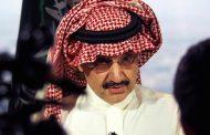 Arábia Saudita decreta prisão de 11 príncipes por corrupção