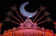 Saiba como surgiu a música natalina 'Noite Feliz', que completa 200 anos