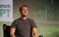 'Desafio dos 10 anos' pode ser uma grande jogada do Facebook: entenda