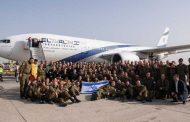 Israel divulga imagens de militares que ajudarão em Brumadinho