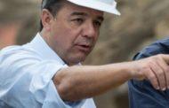 Cunha? PCC? Quem mais pode se beneficiar da decisão sobre o Coaf pedida por Flávio Bolsonaro