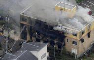 Incêndio criminoso em estúdio de 'anime' mata mais de 30 pessoas no Japão